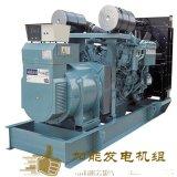 大功率柴油发电机组,康明斯发电机组,发电机组