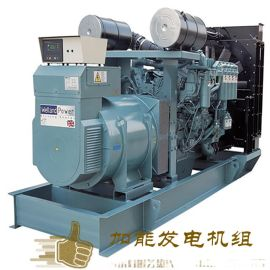 康明斯大功率柴油发电机组