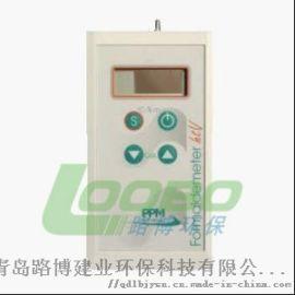 便携式PPM-htv甲醛检测仪