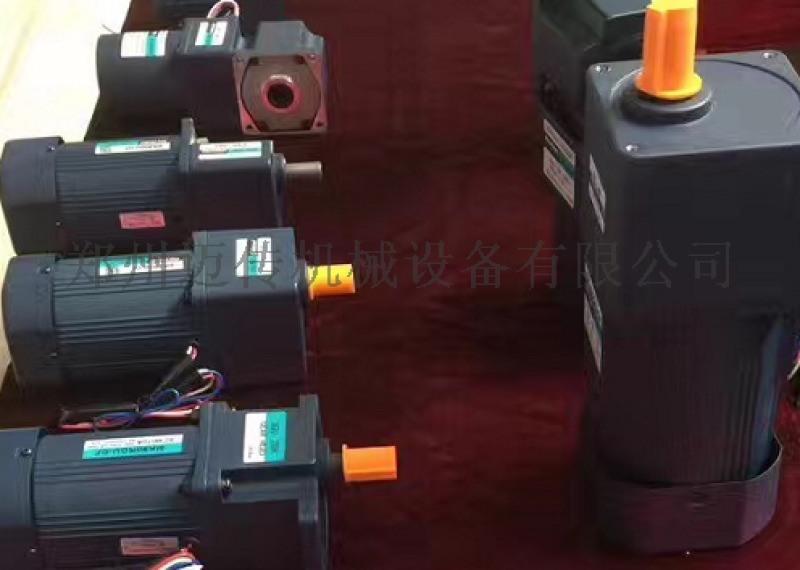 微型齒輪減速電機5IK120GU-S減速電機廠家