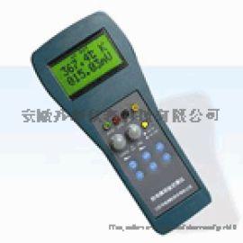 热电阻校验仿真仪齐新ZJF-Ⅱ型热电阻校验仿真仪
