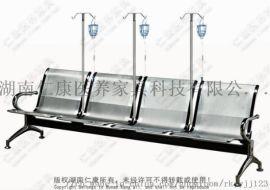 不锈钢输液椅|输液椅生产商