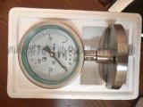 供应YTPN-150不锈钢隔膜耐震压力表1.6级