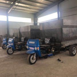 养殖机械设备电动撒料车 畜牧养殖设备饲料喂料车
