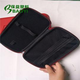 批發定做黑彩色EVA箱包熱壓冷壓EVA熱壓箱包精品