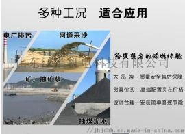 山东水下专用潜水泥浆泵 抽吸耐磨潜渣泵大厂直销