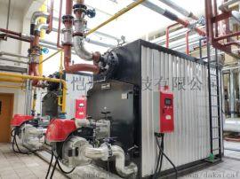 低氮冷凝真空热水锅炉-真空热水锅炉-热水锅炉