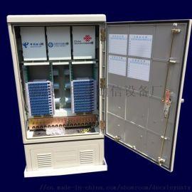 SMC576芯三网合一光缆交接箱厂家