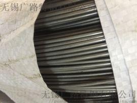 现货供应高碳马氏体4Cr13 40Cr13不锈钢丝