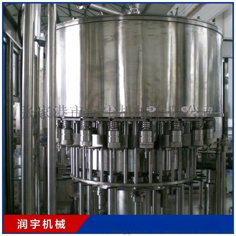 自动灌装机 小瓶装水乳液体灌装机