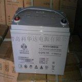 唐山双登蓄电池厂家办事处直销价低