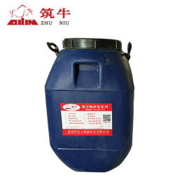 南京高强表面处理剂-筑牛牌高强表面处理剂厂家