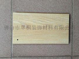佛山12mm刀砍紋強化木地板 辦公室浮雕復合地板