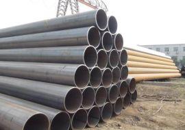 立柱用直缝钢管