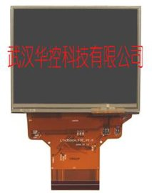 "3.5"" 液晶屏(LTV350QV-F0E)"