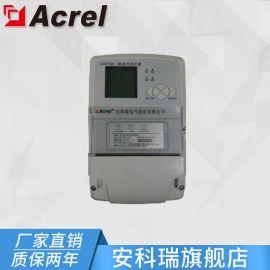 安科瑞ASCP200-1过载短路灭弧电气防火限流式保护器