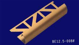 铝合金阳角线(BE12.5)