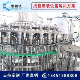 茶饮料生产线 PET瓶茶饮料生产线