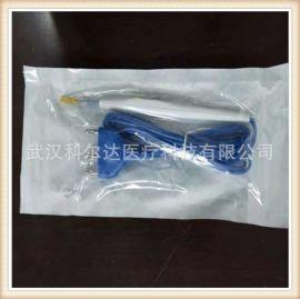 供应电刀笔 电刀手柄 高频手术电极