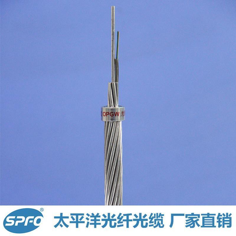 太平洋厂家 多规格 OPGW 电力光缆 架空用