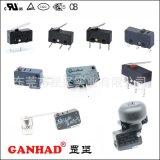 罡坚GANHAD供应KW16 KW5大小微动16A10A 5A微动开关