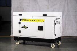 7kw静音汽油发电机组厂家