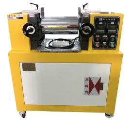 橡胶塑料颗粒混炼机 实验室设备 小型开炼机