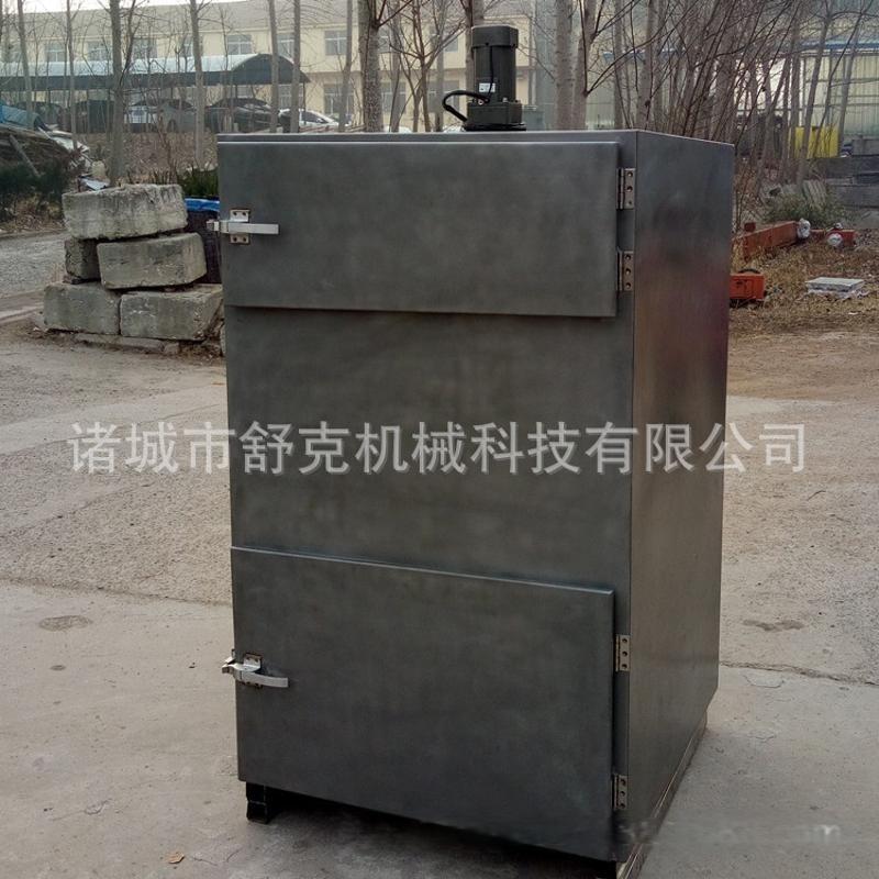 定制超大烟雾量发烟机器 烘房配套设备 厂家直销量身设计质量稳定