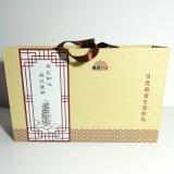 年货通用土特产礼品包装盒 食品包装节日礼盒 定制彩色礼品包装盒