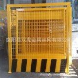 供应1.2*2m基坑护栏 临边安全防护网安全围界网