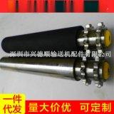廠家供應 鍍鋅不鏽鋼託輥 雙排單鏈輪滾筒 無動力流水線滾筒