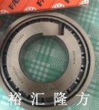 高清實拍 FAG F-572452.01 圓錐滾子軸承 F-572452 原裝正品