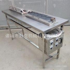 厂家直销鱼肉蛋饺加工设备 全自动蛋饺机 电加热不粘模具可定做