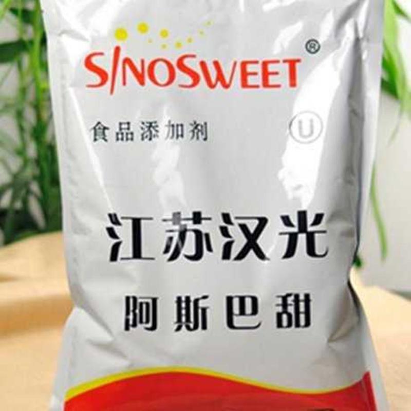 销售汉光阿斯巴甜,生产厂家 粉末和颗粒包装规格