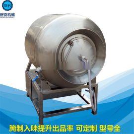 鸡肉卷滚揉机鱼类滚揉机流水线生产专用500型宫保鸡丁真空拌料机