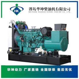 沃尔沃300kw柴油发电机组TAD1343GE发动机型号全国联保