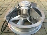 供应SFW-B-6型2.2KW六叶烘房轴流通风机 可订制耐高温150度