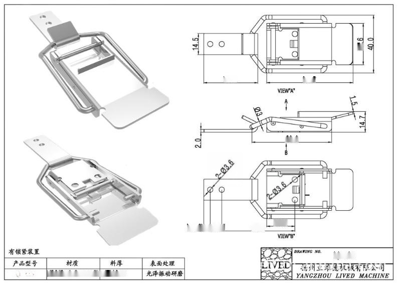 厂家直销QF-679电源箱快开自锁自闭不锈钢搭扣