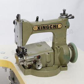 直销花篮编织草帽成型缝纫机 星星管花瓶工艺品链式线迹缝纫机