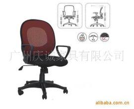 厂家直销特价带升降职员办公转椅,休闲会客椅