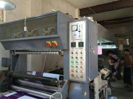 回收转让二手1100腹膜机二手注塑机二手塑料机械