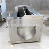新款毛辊去杂喷淋清洗去泥土杂质北京赛车 土豆去皮清洗机器全不锈钢