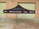 3*3米戶外展覽帳篷、產品展示帳篷、四腳摺疊帳蓬定做工廠