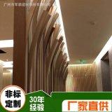 鋁方通幕牆材料 弧形吊頂鋁方通 氟碳鋁方通樓 大廈別墅裝飾用料 木紋造型鋁方通