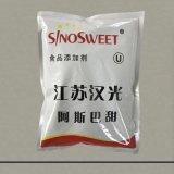 食品级阿斯巴甜价格,阿斯巴甜生产厂家,用途甜标准和甜度