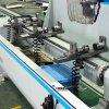 明美 鋁型材數控加工中心 鋁型材加工設備 鑽銑牀