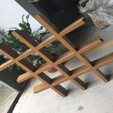 廣州鋁天花廠家供應仿木紋鋁格柵 室內木紋色鋁格柵吊頂