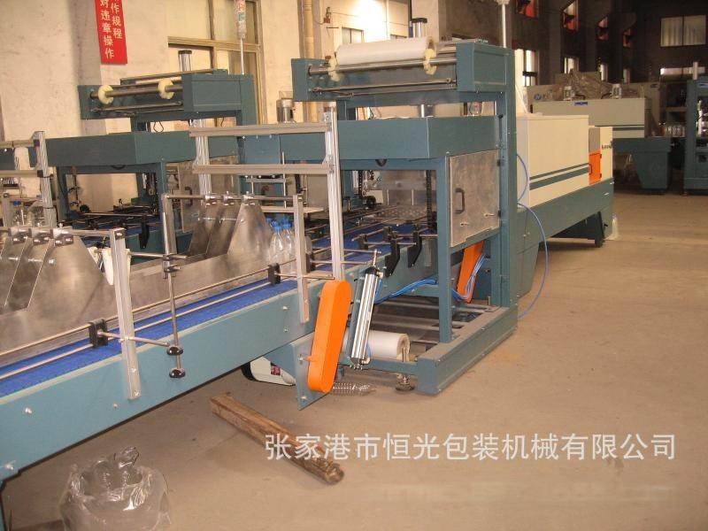 礦泉水膜包機 塑包機 熱收縮包裝機  直線式熱收縮包裝機