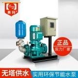 GD50变频冷却水循环泵 自来水管道增压泵