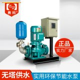 GD50變頻冷卻水迴圈泵 自來水管道增壓泵